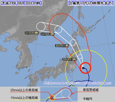 台風10号(ライオンロック)
