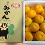 【イベント】かき氷を食べて熊本を応援しよう!
