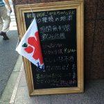 【実施報告】かき氷を食べて熊本を応援しよう!